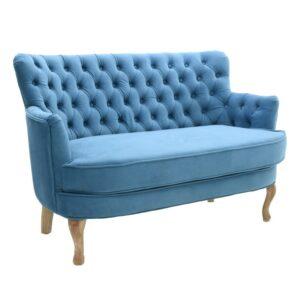 Διθέσιος καναπές με βελούδινο ύφασμα
